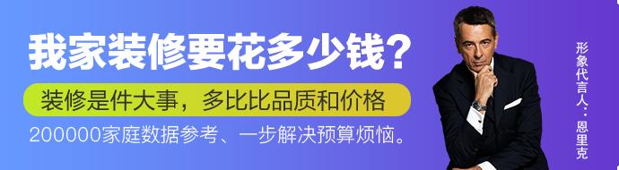 bj_banner