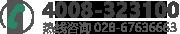 北京装修公司热线电话