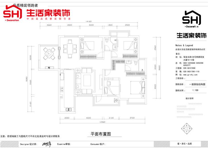 金阳会展城-Model