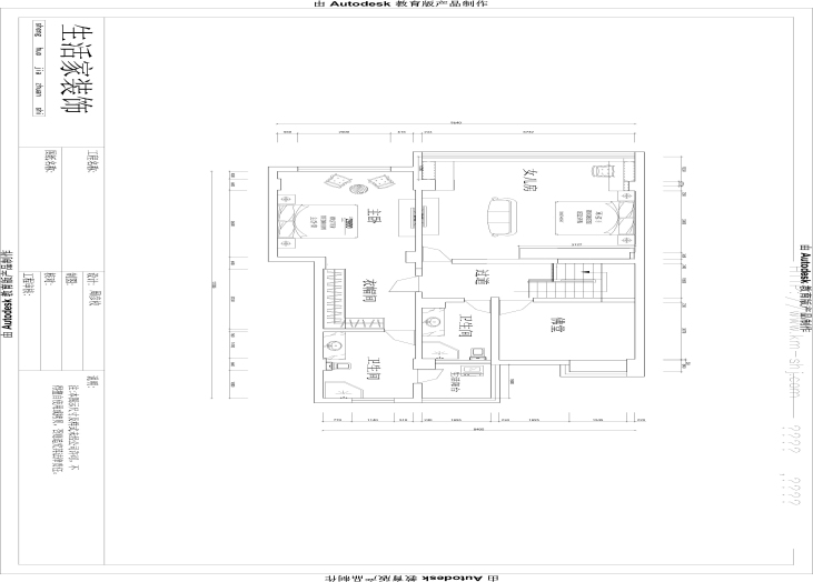 昆明市大观楼-二楼平面布局图-昆明装修效果6