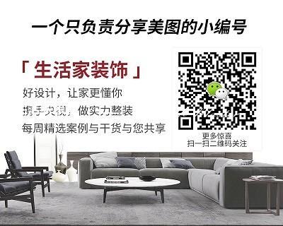 QQ图片20180810135714