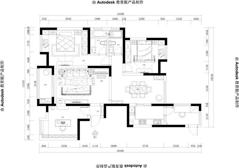 徽盐国际广场7栋702室-Model_副本