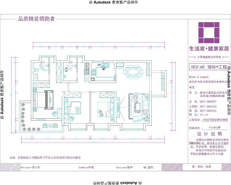 南充-徐明伟-陈波-世纪天骄2-Model
