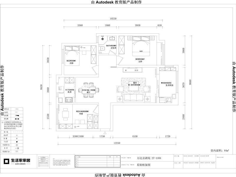 万达亲湖苑 27-1104-Model_副本