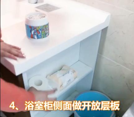 卫生间这样设计,分分钟提升家居幸福感! 卫生间 第4张