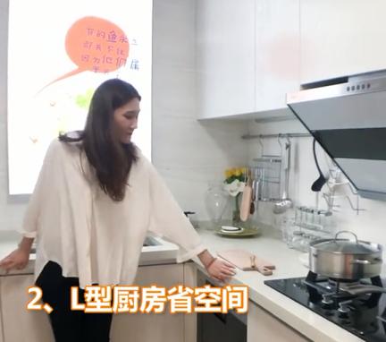 厨房设计小技巧:你家一平米也不会浪费 厨房设计 第2张