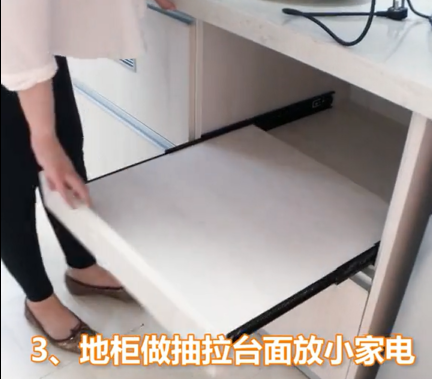 厨房设计小技巧:你家一平米也不会浪费 厨房设计 第3张