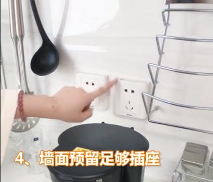 厨房设计小技巧:你家一平米也不会浪费 厨房设计 第4张