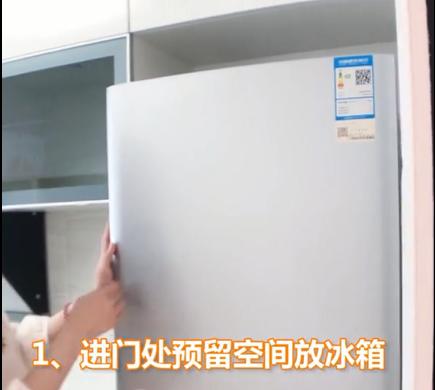 厨房设计小技巧:你家一平米也不会浪费 厨房设计 第1张