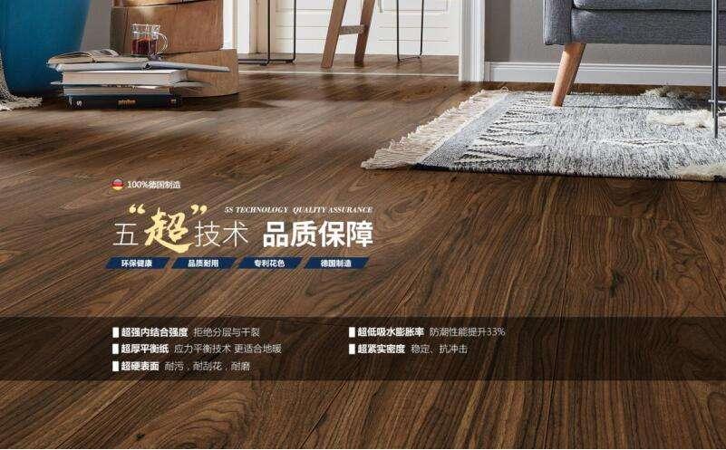 家里装修,地板怎么选?一分钟让你做到心中有数! 地板 第6张