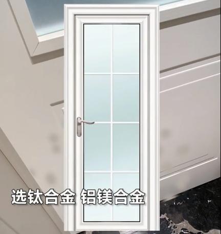 装修门要怎么选:防盗隔音好清洁,一个都不能少 装修 门 第6张