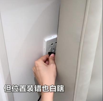 不怕插座少,就怕位置错误用不了-史上最科学插座指南 插座 装修 第1张