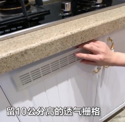 厨房安全隐患特别多,装修稍不留神,做饭分分钟炸锅 厨房 装修 第8张
