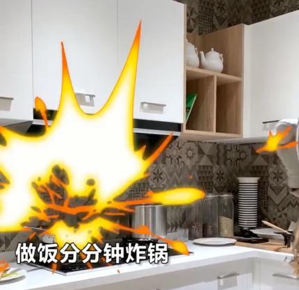 厨房安全隐患特别多,装修稍不留神,做饭分分钟炸锅 厨房 装修 第1张