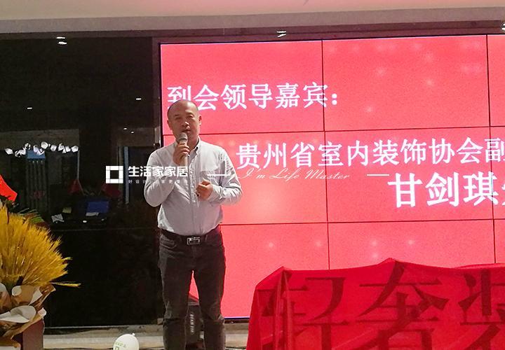 """贵阳生活家家居于9月28日顺利召开""""轻奢装4.0""""新品发布会 轻奢装 贵阳生活家 第3张"""