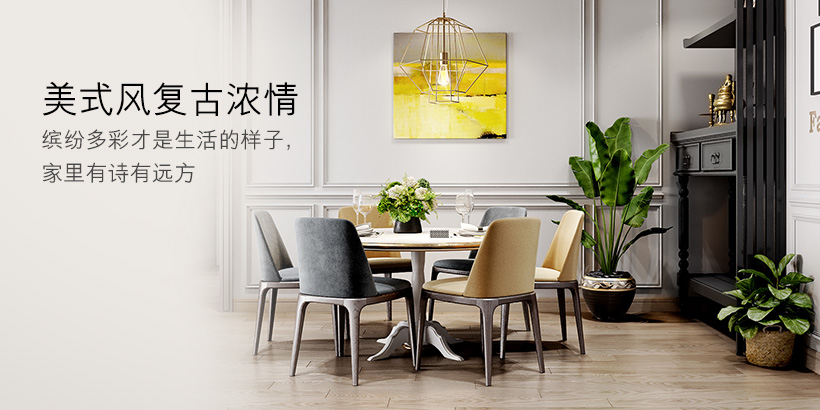 泰禾金尊府123m²,优雅端庄的小美风格!