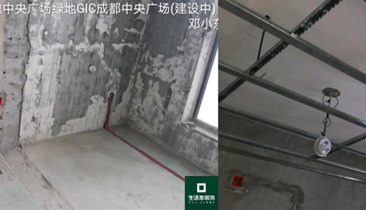 成都装修公司绿地GIC中央广场