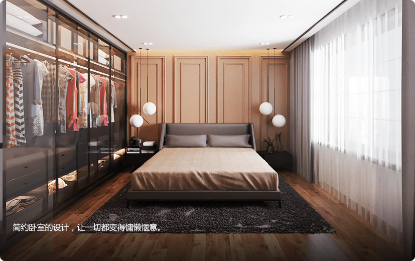 臥室-min.png