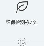 2_07.jpg